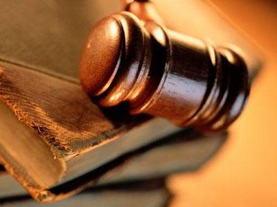 Jury Duty | Saline County Arkansas